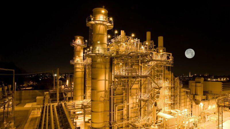 Santa Clara Power Plant