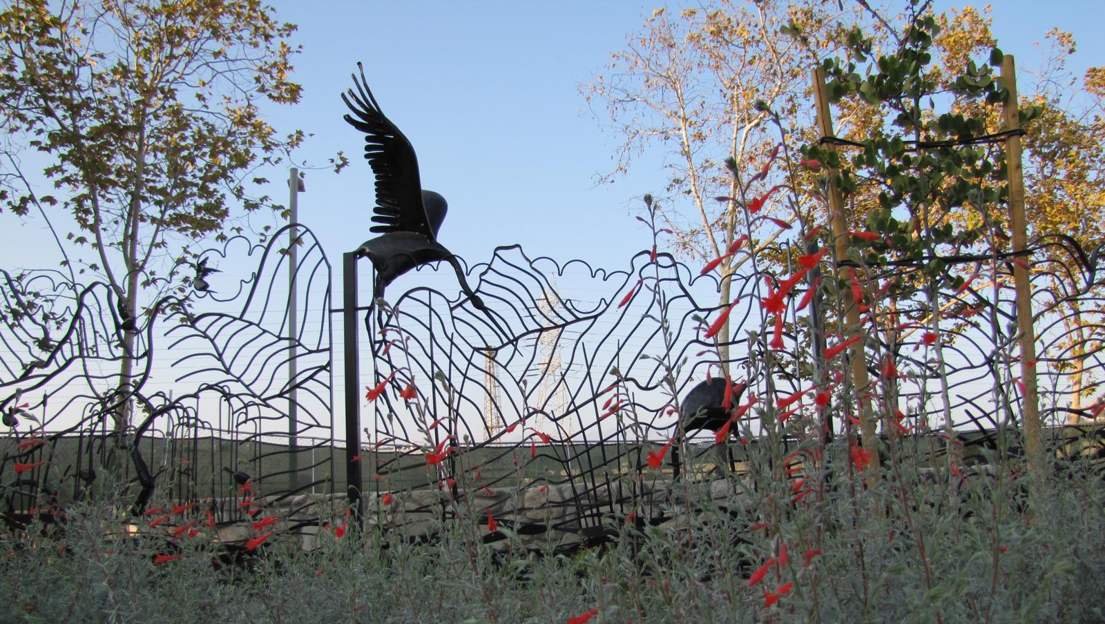 LENS Marsh Park Gate - 1600 wide